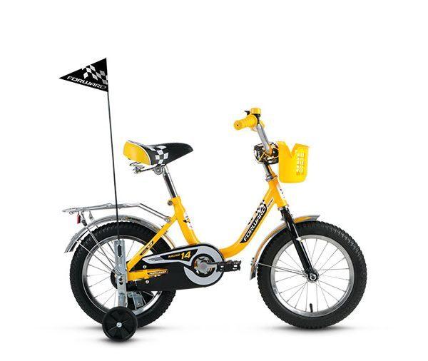 900x506-2016-14-racing-boy-yellow