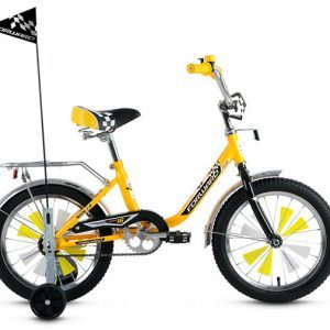 900x506-2016-16-racing-boy-yellow